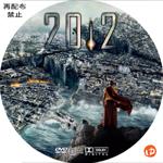 2012 DVDラベル