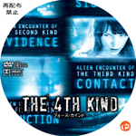 The 4th Kind DVDラベル