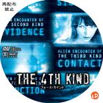 The 4th Kind DVDラベル