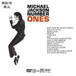 マイケル・ジャクソン NUMBER ONES DVDラベル