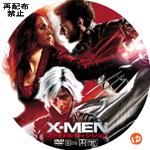 X-MEN:ファイナル ディシジョン DVDラベル