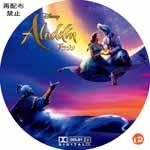 アラジン DVDラベル