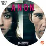 ANON DVDラベル