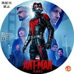 アントマン DVDラベル