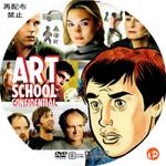 アートスクール・コンフィデンシャル DVDラベル