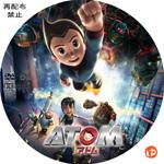 ATOM DVDラベル