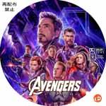 アベンジャーズ/エンドゲーム DVDラベル