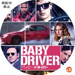 ベイビー・ドライバー DVDラベル