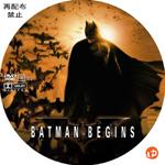 バットマン ビギンズ DVDラベル