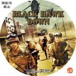 ブラックホーク・ダウン DVDラベル