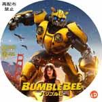 バンブルビー DVDラベル