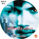 バタフライ・エフェクト DVDラベル