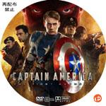 キャプテン・アメリカ ザ・ファースト・アベンジャー DVDラベル