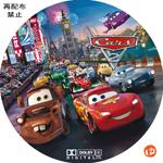 カーズ2 DVDラベル