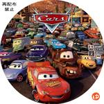 カーズ DVDラベル