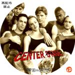 センターステージ DVDラベル