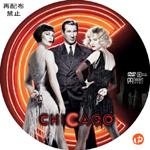 シカゴ DVDラベル