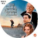 サイダーハウス・ルール DVDラベル