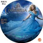 シンデレラ DVDラベル