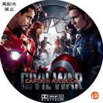 シビル・ウォー/キャプテン・アメリカ DVDラベル