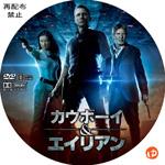 カウボーイ&エイリアン DVDラベル