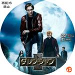 ダレン・シャン DVDラベル