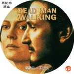 デッドマン・ウォーキング DVDラベル