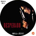 デスペラード DVDラベル