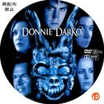 ドニー・ダーコ DVDラベル