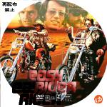 イージー・ライダー DVDラベル