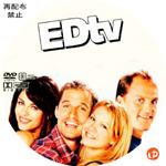エドtv DVDラベル