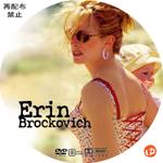 エリン・ブロコビッチ DVDラベル