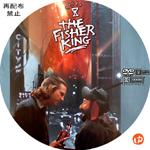 フィッシャー・キング DVDラベル