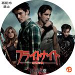 フライトナイト/恐怖の夜 DVDラベル