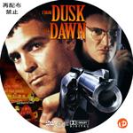 フロム・ダスク・ティル・ドーン DVDラベル