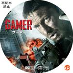 GAMER DVDラベル