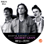 ギルバート・グレイプ DVDラベル