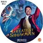 グレイテスト・ショーマン DVDラベル