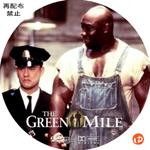 グリーンマイル DVDラベル
