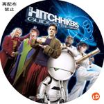銀河ヒッチハイク・ガイド DVDラベル