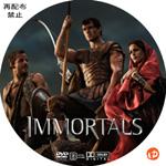 インモータルズ -神々の戦い- DVDラベル