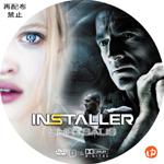 インストーラー DVDラベル