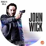 ジョン・ウィック DVDラベル