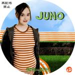 JUNO DVDラベル