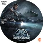 ジュラシック・ワールド DVDラベル
