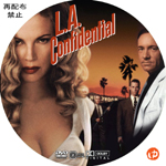 L.A.コンフィデンシャル DVDラベル
