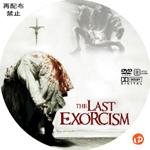ラスト・エクソシズム DVDラベル