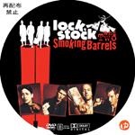 ロック、ストック&トゥー・スモーキング・バレルズ DVDラベル