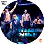 マジック・マイク DVDラベル