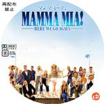 マンマ・ミーア! ヒア・ウィー・ゴー DVDラベル